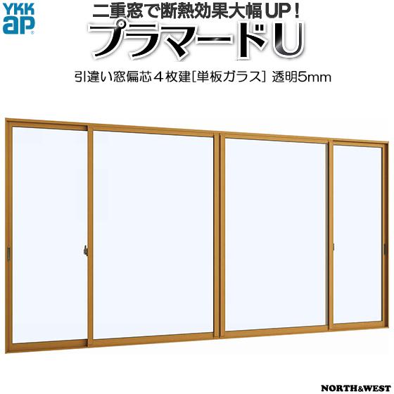 【限定特価】 YKKAPプラマードU 引き違い窓 偏芯4枚建[単板ガラス] 5mm透明ガラス:[幅3001~4000mm×高1401~1800mm], バッハマン 2016472b