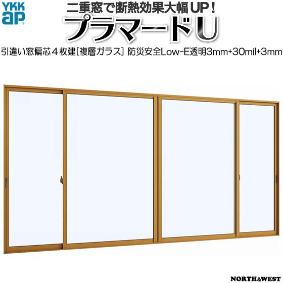防災安全Low-E透明3mm+30mil+透明3mm:[幅2001~3000mm×高267~800mm] 偏芯4枚建[複層ガラス] 引き違い窓 YKKAPプラマードU