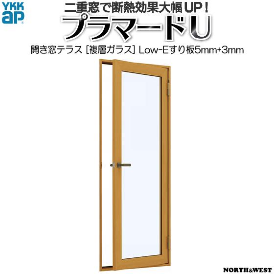 ファッションの YKKAPプラマードU 開き窓テラス Low-E複層ガラス すり板5mm+透明3mmガラス:[幅500~900mm×高1401~1800mm], あきたけん ec25d50a