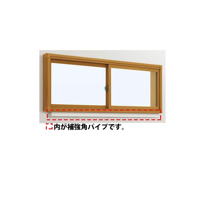 YKKAPプラマードU オプション 補強部品 補強角パイプ仕様 引違い窓用:補強材6[長さ4000mm]