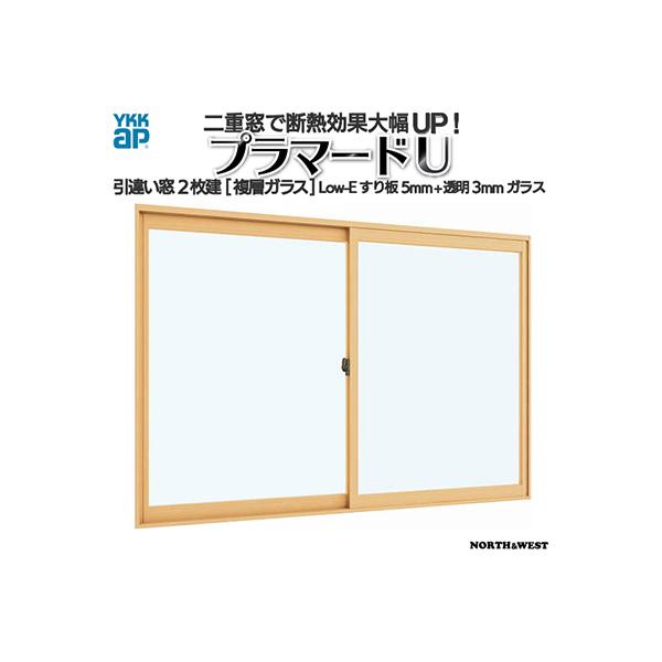 YKKAPプラマードU 引き違い窓 YKKAPプラマードU 2枚建[複層ガラス] 引き違い窓 Low-Eすり板5mm+透明3mmガラス:[幅550~1000mm×高1201~1400mm], 由良町:594b4aa4 --- sunward.msk.ru