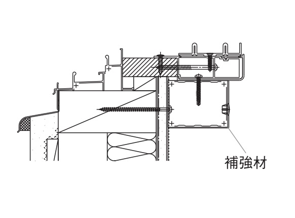 YKKAPプラマードU オプション 補強部品 補強ふかし枠[補強角パイプ仕様] 引き違い窓用[70mm・四方]:[幅2601~3600mm×高250~300mm]
