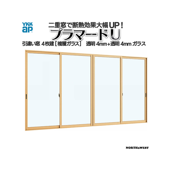 YKKap 引き違い窓 内窓 プラマードU 4枚建 複層ガラス 透明4mm+透明4mmガラス[制作範囲:幅1500~2000mm×高1801~2200mm]