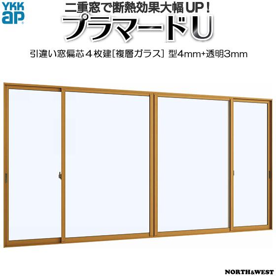 YKKAPプラマードU 引き違い窓 偏芯4枚建[複層ガラス] 不透明4mm+透明3mmガラス:[幅3001~4000mm×高1201~1400mm]