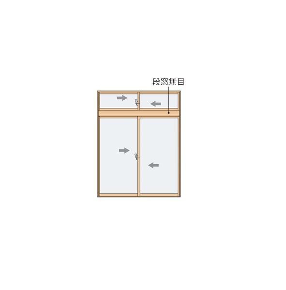 YKKAPプラマードU オプション 段窓無目:[長さ1300mm]