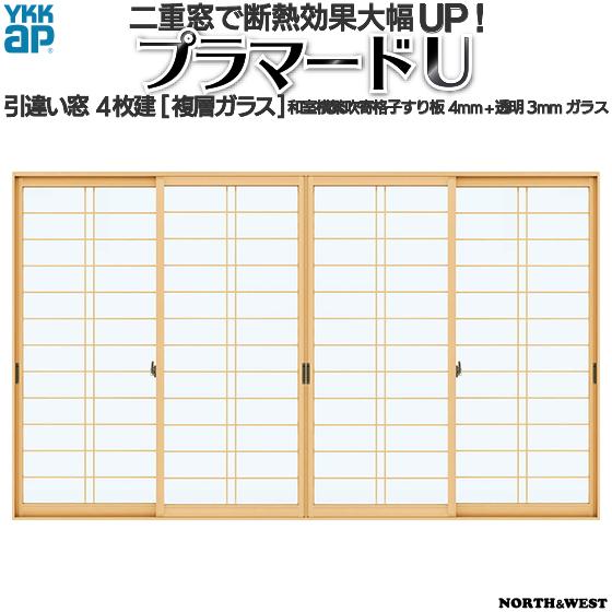 YKKap 引き違い窓 内窓 プラマードU 4枚建 複層ガラス 和室横繁吹寄格子すり板4mm+透明3mmガラス[制作範囲:幅1500~2000mm×高1201~1400mm]