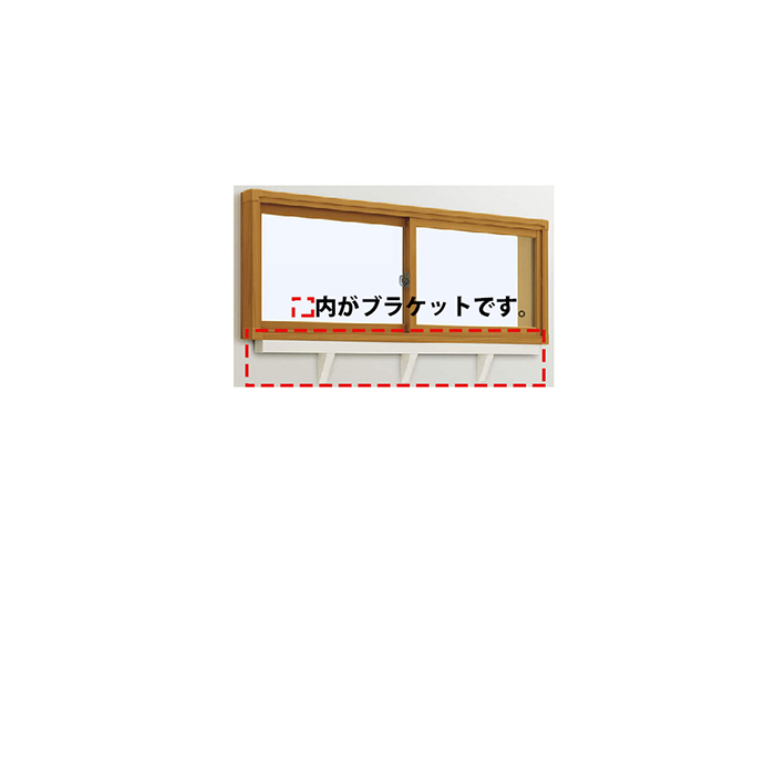 YKKAPプラマードU オプション 補強部品 ブラケット仕様 引違い窓用:補強材B[長さ4000mm]