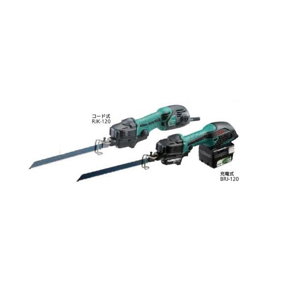 リフォーム用品 道具・工具 電動ツール 電動工具:リョービ 小型レシプロソー