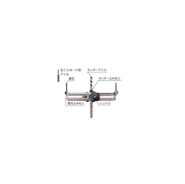 リフォーム用品 道具・工具 電動ツール 自在錐:スターエム No.5010D ダイヤモンドワンタッチ自在錐セット 60X200