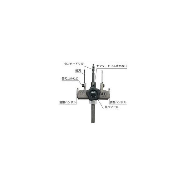 リフォーム用品 道具・工具 電動ツール 自在錐:スターエム No.5010AT 超硬アジャスト自在錐セット 25X75