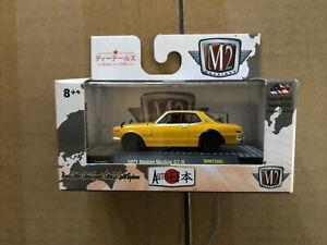 送料無料 模型車 驚きの値段で マシンスカイラインパッケージ 予約販売品 モデルカー