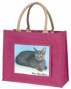 【送料無料】タイ#コラート#ピンクショッピングバッグクリスマスthai korat cat 039;love you mum039; large pink shopping bag christmas pr, ac101lymblp