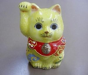 【送料無料】猫 ネコ キャット 置物 #;#kutani ware 264039;039; yellow mori right hand maneki neko