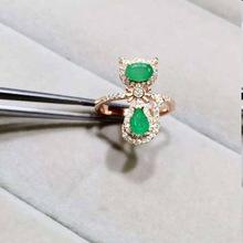 【送料無料】スアンファッションジュエリーコロンビアリングローズqi xuan_fashion jewelry_colombian cat rings_rose woman