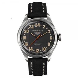 【送料無料】腕時計 ウォッチsturmanskie 24316821341 herrenuhr automatik 24stunden arctic s