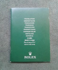 【送料無料】ブックレットbooklet translation 56501
