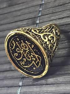 【送料無料】ブレスレット リングトルコオスマンスルタンオスマンリングuomini antico gold ring anello ottomano turchi sultano ottoman anello ottone