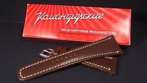 【送料無料】ブレスレット ブレスレットクロノブランマロンディスポデbracelet montre chrono cuir de veau marron fonc cousu a blanc,dispo de 18 28
