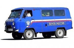【送料無料】模型車 モデルカー スポーツカー uaz 452 2005 russian mail ist models azzurro 143