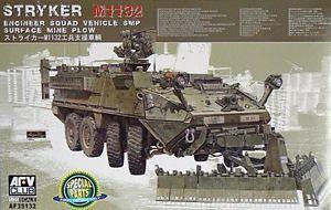 【送料無料】模型車 モデルカー スポーツカー アンチクラブキットvhicule antimines m1132 esv, us army kit afv club 135 n 35132