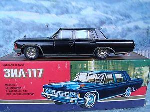 【送料無料】模型車 モデルカー スポーツカー ソタンタル143 ussr tantal zil117