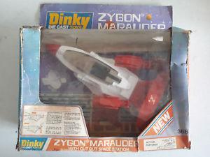 【送料無料】模型車 モデルカー スポーツカー ビンテージカットアウトステーションvintage スポーツカー diecast dinky toys モデルカー zygon dinky marauder with cutout space station still boxd, MIKIHOUSE MUM&BABY:6118fee9 --- sunward.msk.ru