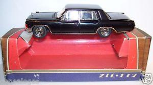 【送料無料】模型車 モデルカー bis スポーツカー in ボックスラドンソリムジンrare radon zil made in ussr urss cccp zil limousine noire ref 117 143 in box bis, Ladia:a26a048c --- sunward.msk.ru