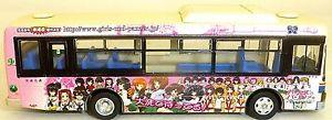 【送料無料】模型車 モデルカー スポーツカー タンクマンガバスバスgirls and panzer manga bus tomytec jh001 bus h0 187  *