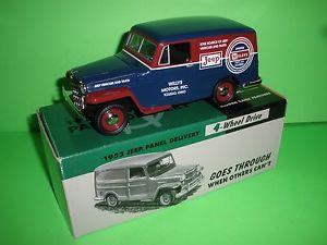 【送料無料】模型車 モデルカー スポーツカー リバティージープエンジンヴァンliberty classics 1953 jeep willys motors parts delivery van 125 a