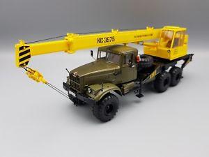 【送料無料】模型車 モデルカー スポーツカー スケールモデルクレーン143 start scale model kraz 255 grue crane