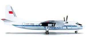 【送料無料】模型車 モデルカー スポーツカー アントノフアエロフロートherpa 555401 antonov an24rv aeroflot