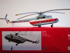 【送料無料】模型車 モデルカー スポーツカー マイル555784 interflug mil mi8t herpa wings 1200