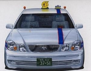 【送料無料】模型車 モデルカー スポーツカー トヨタタクシーキットtoyota jzs161 taxi, 2000  kit aoshima 124 n 37911