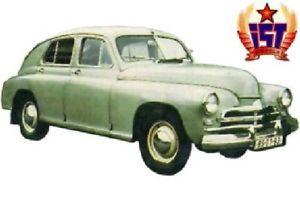 【送料無料】模型車 モデルカー スポーツカー ネットワークグリーンixo 143 gaz m 20 probieda grn 1949