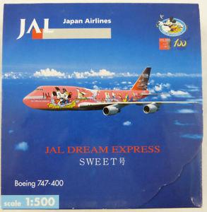 【送料無料】模型車 モデルカー スポーツカー ボーイングドリームエクスプレスboeing 747400 jal dream express sweet ja8904 herpa jde009b 1500 in ovp [gg]