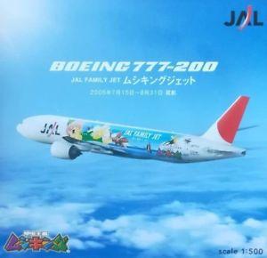 【送料無料】模型車 モデルカー スポーツカー ファミリージェットherpa wings 1500 jal b777200 ja771j family jet ***very rare****