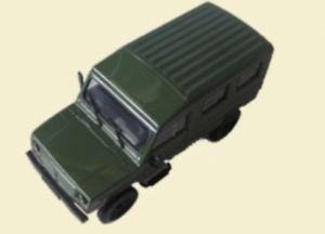 【送料無料】模型車 モデルカー スポーツカー モデルpl tarpan honker 4012 modell 143 aus metall kultowe auta prl 054