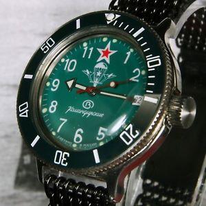 【送料無料】vostok amphibian, amphibia custom russian auto dive watch, , boxed,uk seller