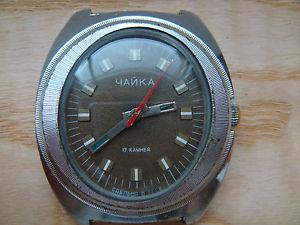 【送料無料】chaika chajka wristwatch ussr soviet vintage watch uglich 2609h