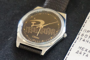 【送料無料】original working quartz watch russian slava perestroika 1989 cccp nos w papers