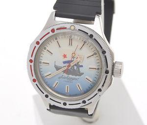 【送料無料】vostok boctok, amphibian albatross orologio sovietico meccanico manuale, exc