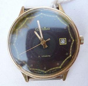 【送料無料】orologio russo sovietico slava meccanico  funzionante