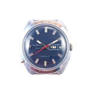【送料無料】nice soviet chaika watch rare ussr model *us seller* 1195