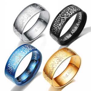 【送料無料】8mm muslim allah words stainless steel ring religious multicolor gold rings for