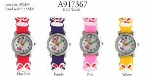 【送料無料】 kids rabbit silicon wrist watch 30mm