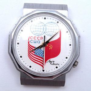 【送料無料】extremely rare soviet luch quartz watch usaamp;ussr friendship vgc*us seller* 417