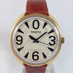 【送料無料】orologio russo paketa placcato oro a carica manuale