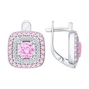 【送料無料】ピアス ソコロフホワイトピンクロシアシルバーネックレスneues angebotsokolov white amp; pink cz 925 silver earrings made in russia