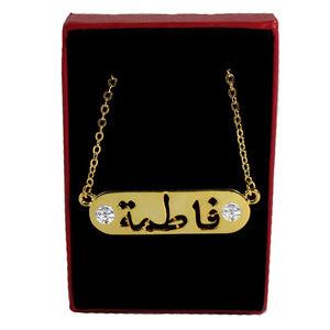 【送料無料】ネックレス アラビアファティマクリップnom collier en arabe fatima fatemah 18k plaqu or cadeaux pour ad