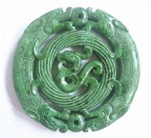 【送料無料】ネックレス トーテムドラゴンchinois antiquit classique jadite gemme,sculpt dragons totem,pendentif,7cm